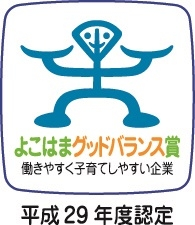グッドバランス賞ロゴ
