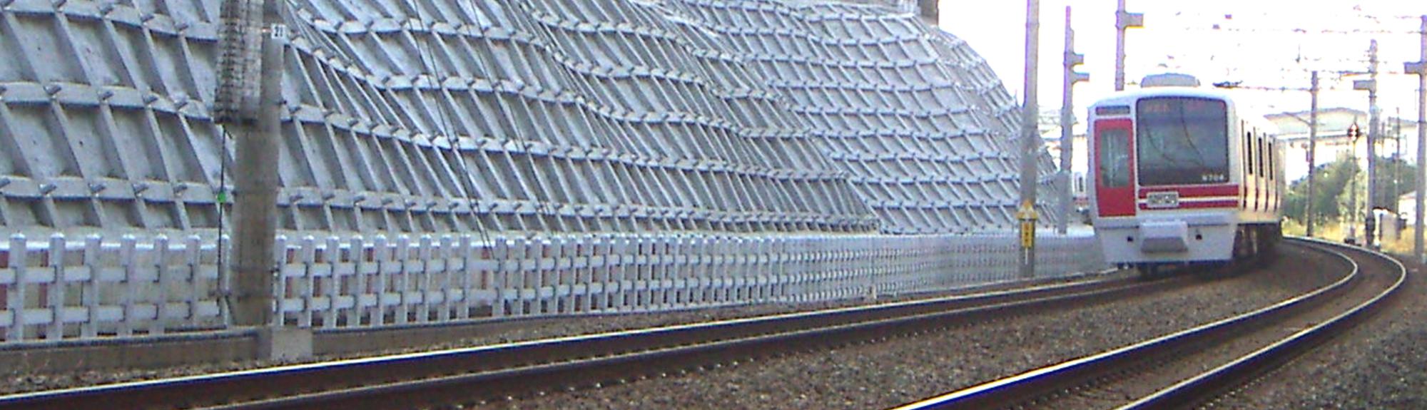 安心安全第一の鉄道工事の経験を活かした技術集団
